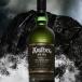 Whisky arldberg