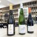 3 bouteilles de vin Maison Trimbach, Domaine Pierre Luneau-Papin et Céline Beauquel et Romain Cabanes.